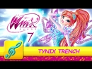 La Winx Bande 7 - Tynix Trench (feat. Madame Monsieur)