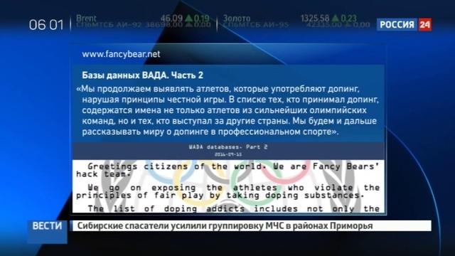 Новости на Россия 24 • Россиянин Миша Алоян - один из 14 уличенных в допинге медалистов Игр в Рио