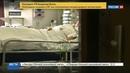 Новости на Россия 24 • Бельгийские врачи впервые подвергли ребенка эвтаназии