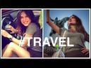 Как доехать на машине до КРЫМА? Большое путешествие Katerina X.O