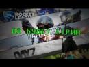 Проходим Crash Bandicoot 2: Cortex Strikes Back | Часть 2 | Последние часы