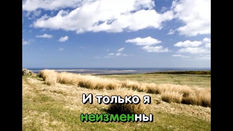 Андрей Губин - Звездой моей не станешь ты!