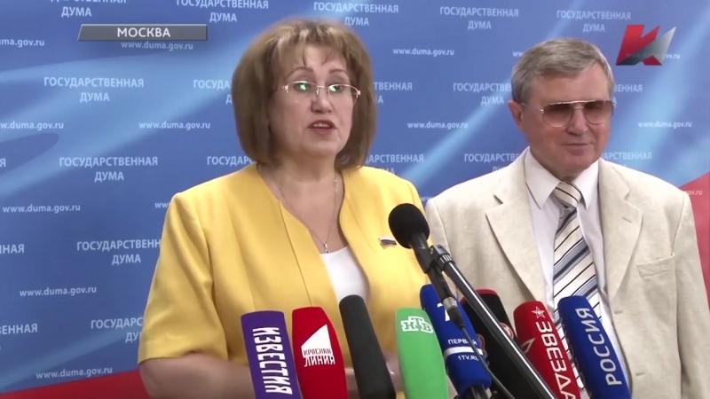 В России для олигархов создадут офшорные зоны