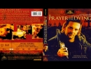 Отходная молитва / A Prayer for the Dying (1987)