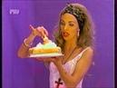 Наталья Ветлицкая Playboy «Музыкальный экзамен» Канал РТР1997VHS