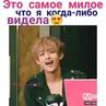 "@kpop__4__wallpaper on Instagram: ""Самая милейшая создание в мире 👏👏👏 • • dorama bts army blackpink blink exo exol parkhyungsik leeminh..."