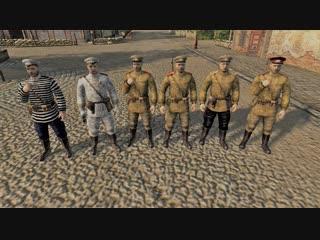 Men Of War #4 1 За нами Мосмква