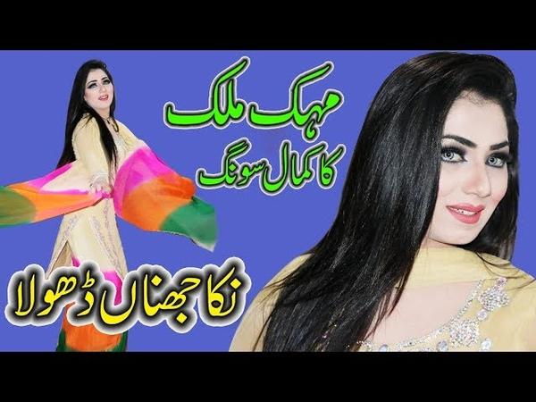 Mehak Malik Nika Jea Dhola New Super Hit Dance Starlight in Multan - Shaheen Studio