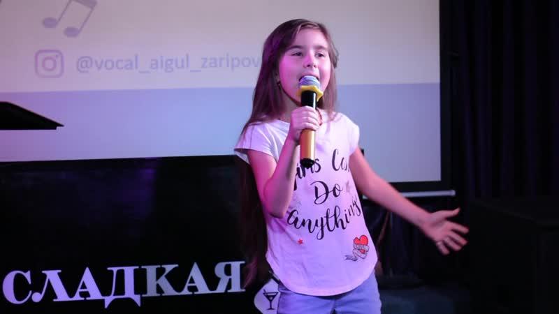Хасанова Айгуль. Облака