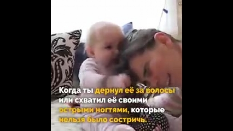 Всем, кто любит своих мам, надо это видео посмотреть