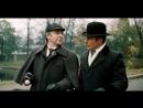 Приключения Шерлока Холмса и Доктора Ватсона 1-2 серия 07.06.2018