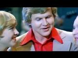 ВИА Оризонт - Калина ( 1977 HD )_720p