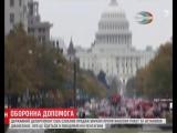 Дайджест новостей Украины 02.03.18