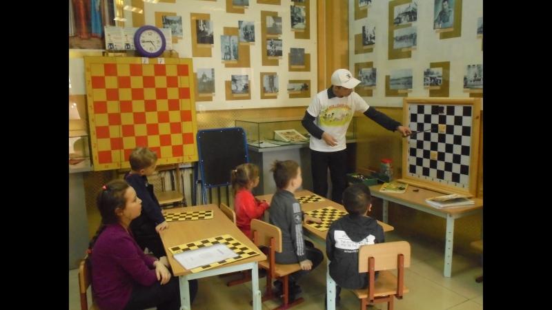 Шахматы – Обучаем играя!2