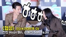 [Full영상] 현빈 Hyun Bin, 손예진 Son YeJin : 영화 '협상' 스타라이브톡 GV : CGV영등포
