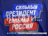 Нижегородская область приняла участие в сборе подписей в поддержку самовыдвижения Владимира Путина