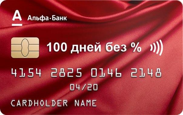 Развеем все вопросы с кредитом и картами рассрочки
