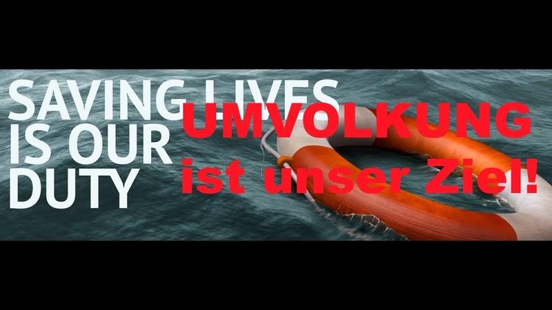 Unfassbar - Mission Lifeline - Deutschland verachtende Spendensammler! 🤔🤬📣🚨☝️🇩🇪