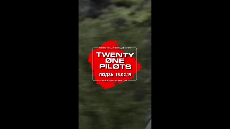 Агентство DISCOVERY реклама туров Формат 9 16