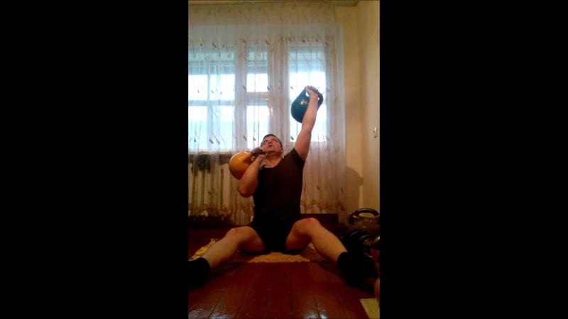 Жим мельницей сидя на полу гирь по 24 кг 54 раза