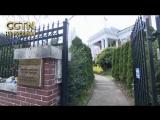 Власти США сняли российский флаг с резиденции генконсула в Сиэтле