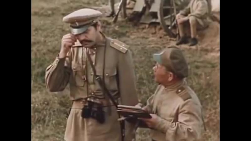 Бумбараш 1 серия 1972 фильм