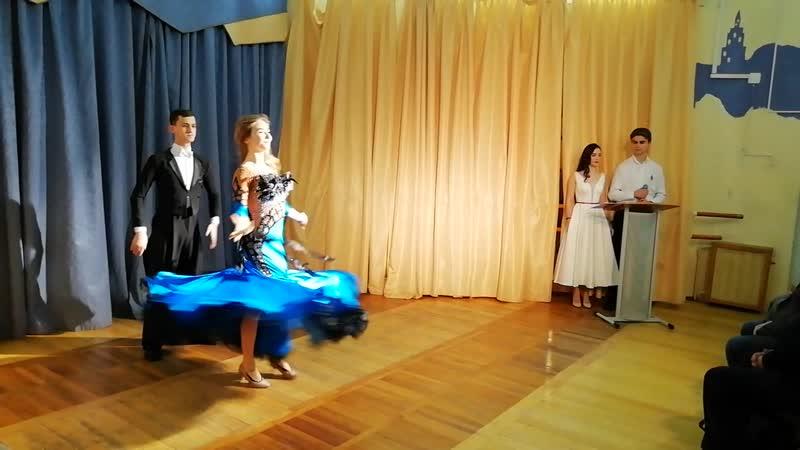 Гимназия Тарасовка бальные танцы