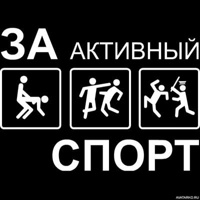 Александр Кудреватых