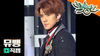 [VIDEO] 181102 EXO - Tempo (Sehun Focus) @ KBS