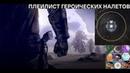 Destiny 2 Где лучше собирать ядра пыль осколки к Отвергнутым