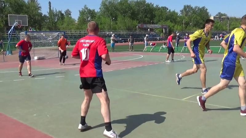 ГАНДБОЛ. СВЕТЛЫЙ - ЯСНЫЙ. 07.06.2018
