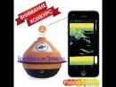 Розыгрыш Мега конкурс к 23 Февраля🎁 главный приз розыгрыша Беспроводной эхолот Практик 7 Wi Fi