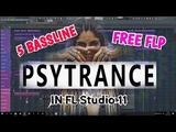 Psy Trance Bassline #1 - Vini Vici, Astrix Style (Free FLP)