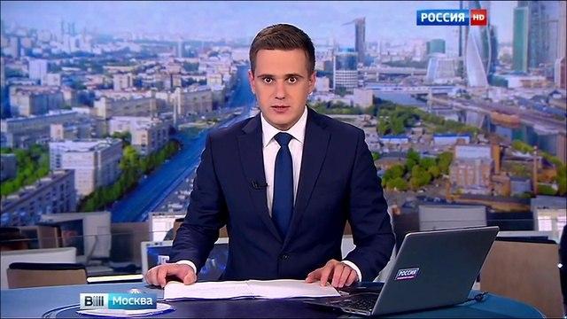 Вести-Москва • Вести-Москва. Эфир от 05.08.2015 (17:10)