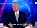 Киселев_ Впрочем, ничего нового.mp4