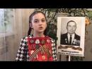 Наследники Победы Гизатуллина Сафина