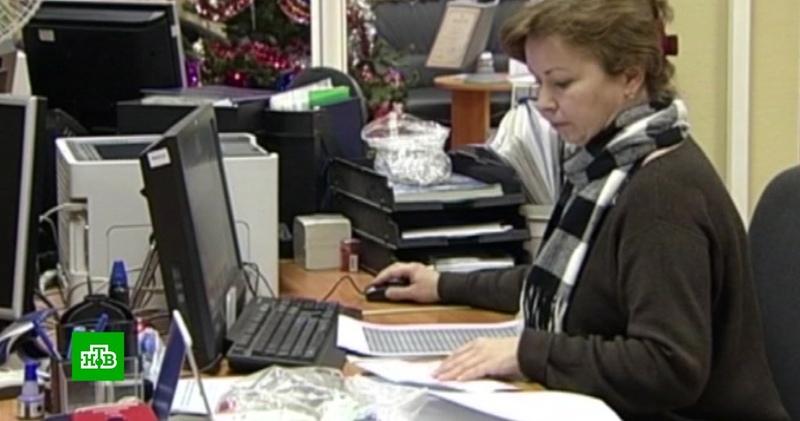 В России ускоренно введут электронные трудовые книжки