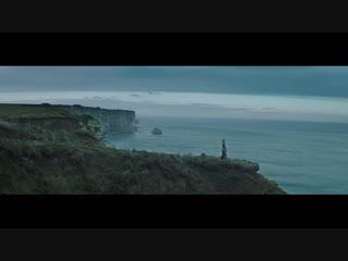 """Manera - Антидот (Премьера 2018)""""},""""url"""" """""""