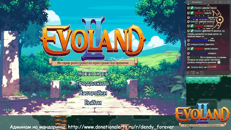 Evoland 2 Pt 5