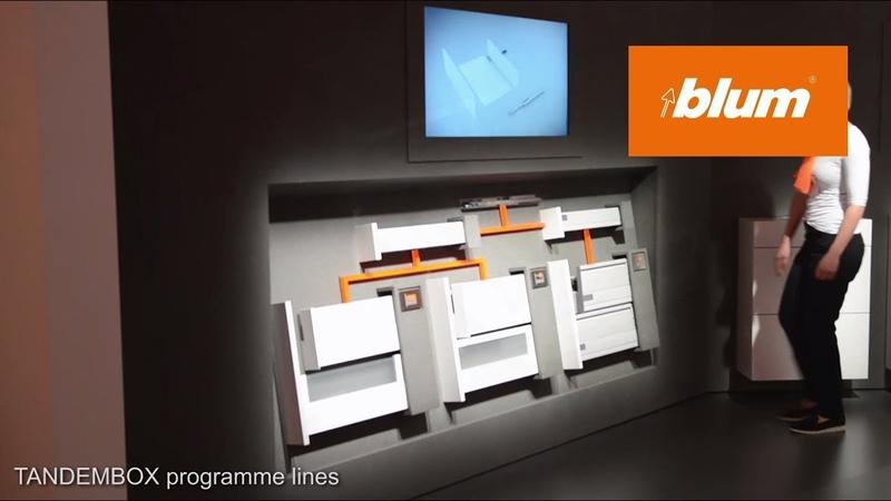 Blum at interzum 2017 - TANDEMBOX programme lines