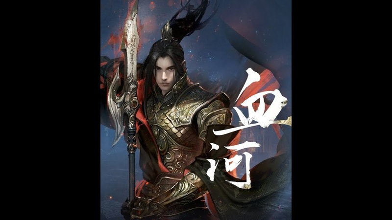 Justice Online Treacherous Waters 逆水寒 - Final CBT Class Spearman All Skills vs Combo Gameplay Video
