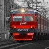 Подслушано электрички Москвы