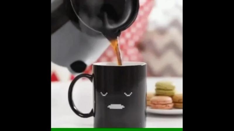 С добрым утром.