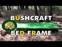 Bushcraft Camp Cot Frame - Amazing Wilderness Camp Cot