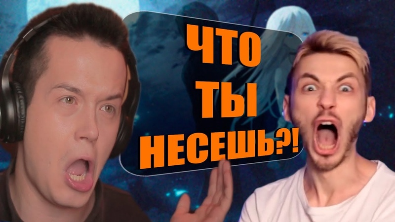 Кирилл Соеров, ТЫ не Аниме Обзорщик! А вот Ангел Кровопролития АНИМЕ!