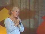 Мария Пахоменко - Сладка ягода (1996)