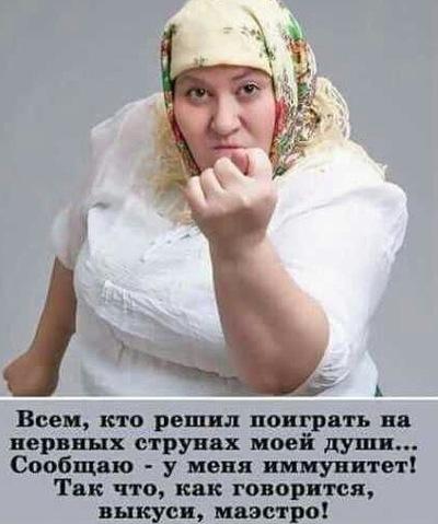 Юлия Любова