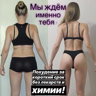 Лилия Рихтерова