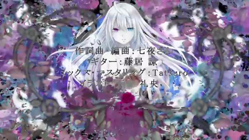 Nanaya-san【Hatsune Miku】- マゼンタの思案 (Magenta no Shian)