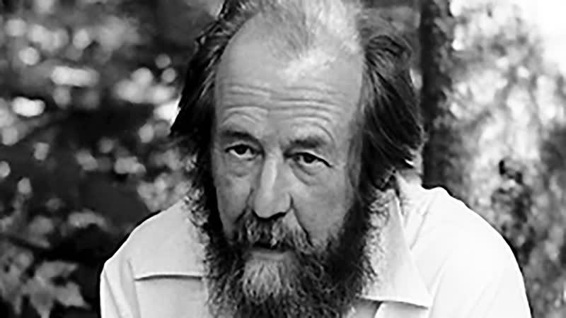 28 апреля 1992 Предсказание Солженицына об Украине
